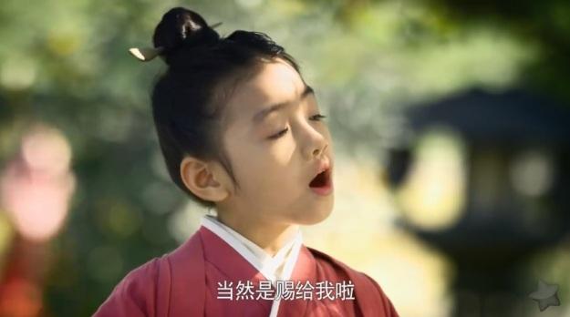 芈月传 Legend of Mi Yue Episode 2 _ 42