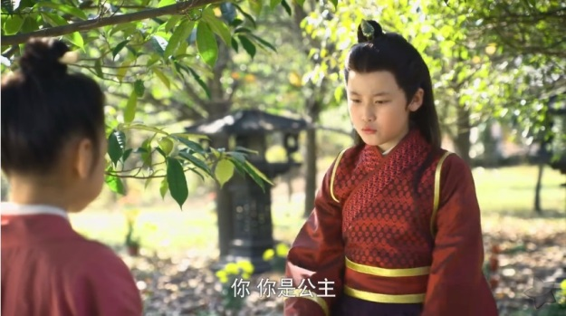 芈月传 Legend of Mi Yue Episode 2 _ 43