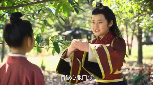 芈月传 Legend of Mi Yue Episode 2 _ 44.jpg