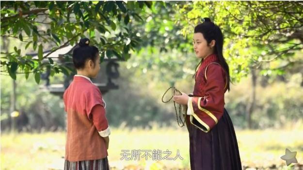 芈月传 Legend of Mi Yue Episode 2 _ 45