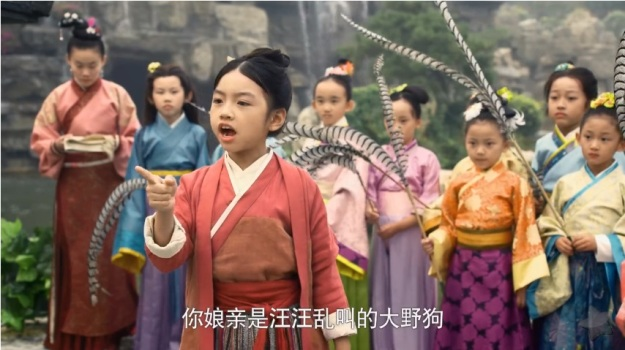 芈月传 Legend of Mi Yue Episode 2 _ 48