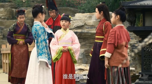芈月传 Legend of Mi Yue Episode 2 _ 49