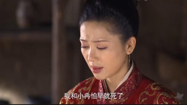 芈月传 Legend of Mi Yue Episode 2 _ 56