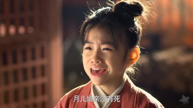芈月传 Legend of Mi Yue Episode 2 _ 65