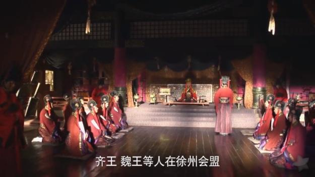 芈月传 Legend of Mi Yue Episode 2 _ 8