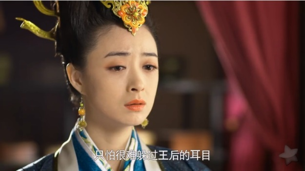 芈月传 Legend of Mi Yue Episode 3 _ 00