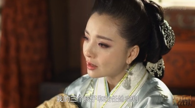 芈月传 Legend of Mi Yue Episode 3 _ 05.jpg