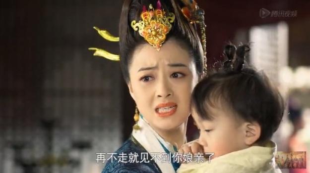 芈月传 Legend of Mi Yue Episode 3 _ 06.jpg
