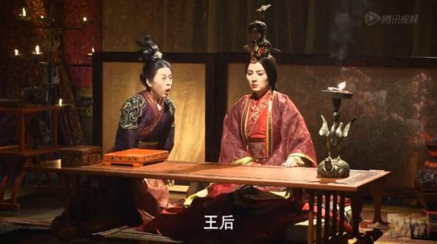 芈月传 Legend of Mi Yue Episode 3 _ 14.jpg