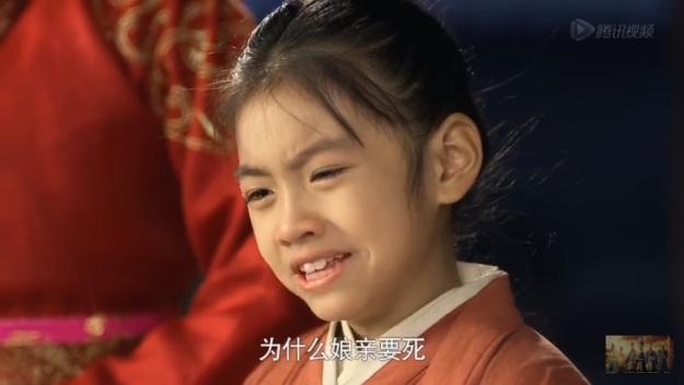 芈月传 Legend of Mi Yue Episode 3 _ 19.jpg
