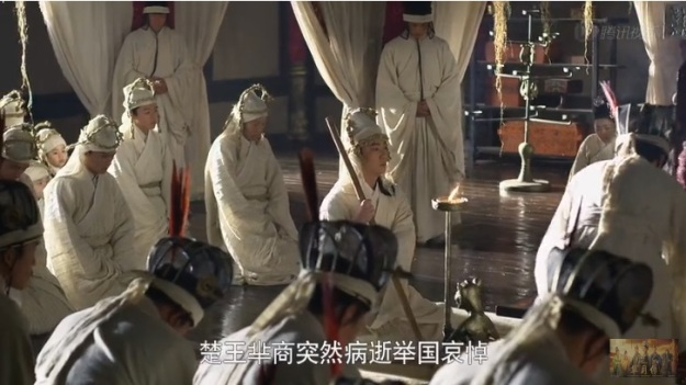 芈月传 Legend of Mi Yue Episode 3 _ 21.jpg