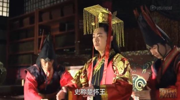 芈月传 Legend of Mi Yue Episode 3 _ 22.jpg