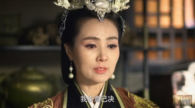 芈月传 Legend of Mi Yue Episode 3 _ 23.jpg