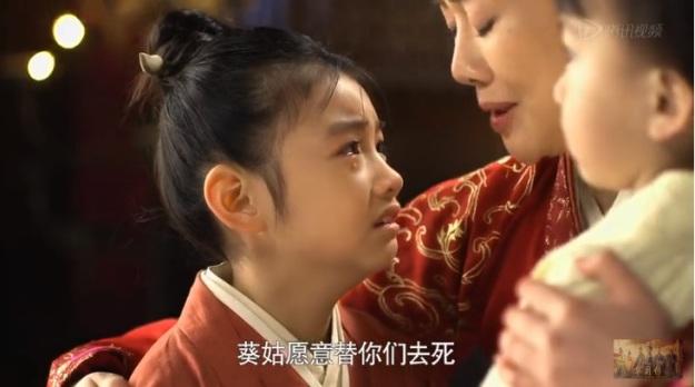 芈月传 Legend of Mi Yue Episode 3 _ 30.jpg
