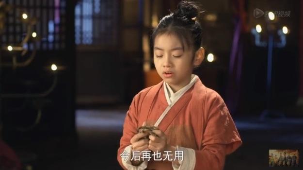 芈月传 Legend of Mi Yue Episode 3 _ 31.jpg