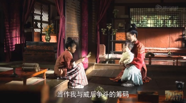 芈月传 Legend of Mi Yue Episode 4 _ 04.jpg