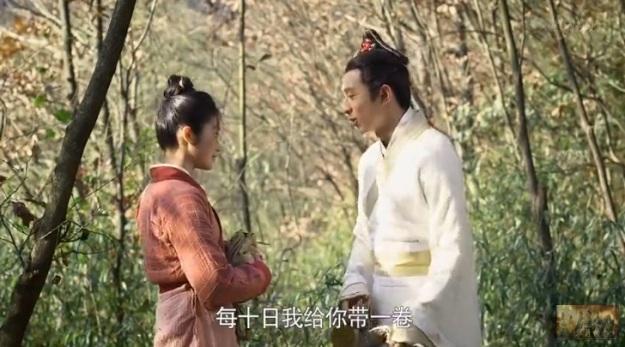 芈月传 Legend of Mi Yue Episode 4 _ 15.jpg
