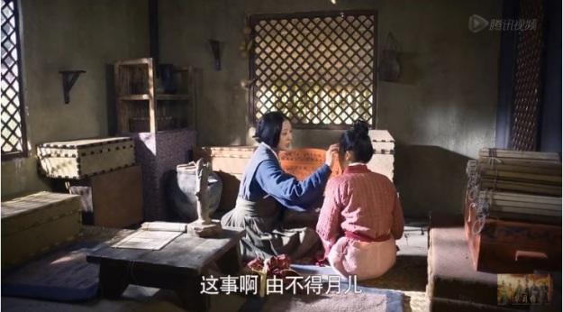 芈月传 Legend of Mi Yue Episode 4 _ 24.jpg