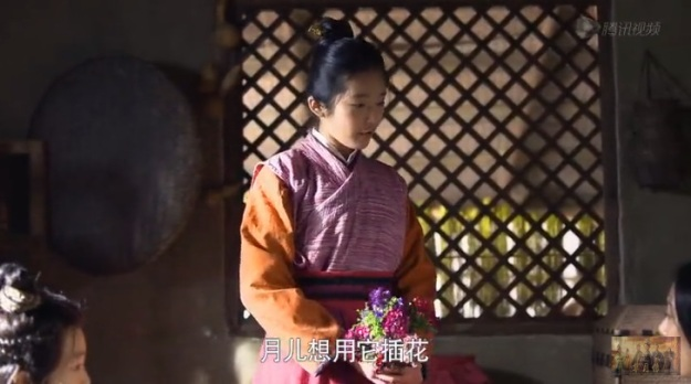 芈月传 Legend of Mi Yue Episode 4 _ 33.jpg