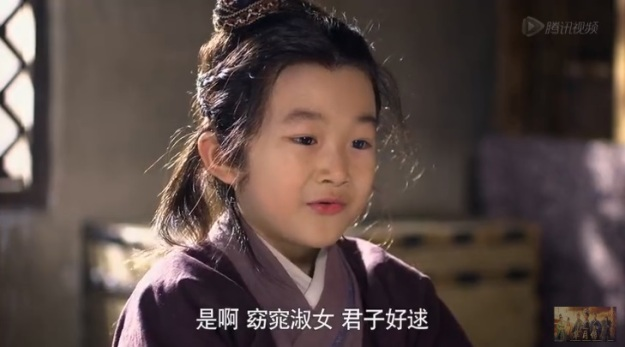 芈月传 Legend of Mi Yue Episode 4 _ 34.jpg