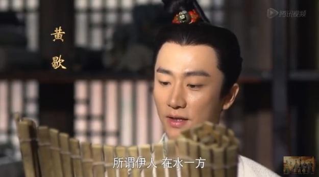 芈月传 Legend of Mi Yue Episode 4 _ 35.jpg