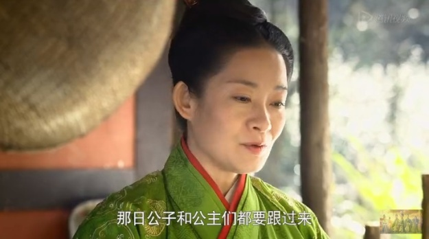 芈月传 Legend of Mi Yue Episode 4 _ 38