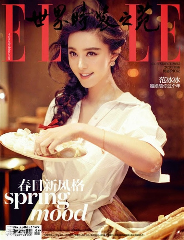 Fan Bingbing for Elle China March 2015 4