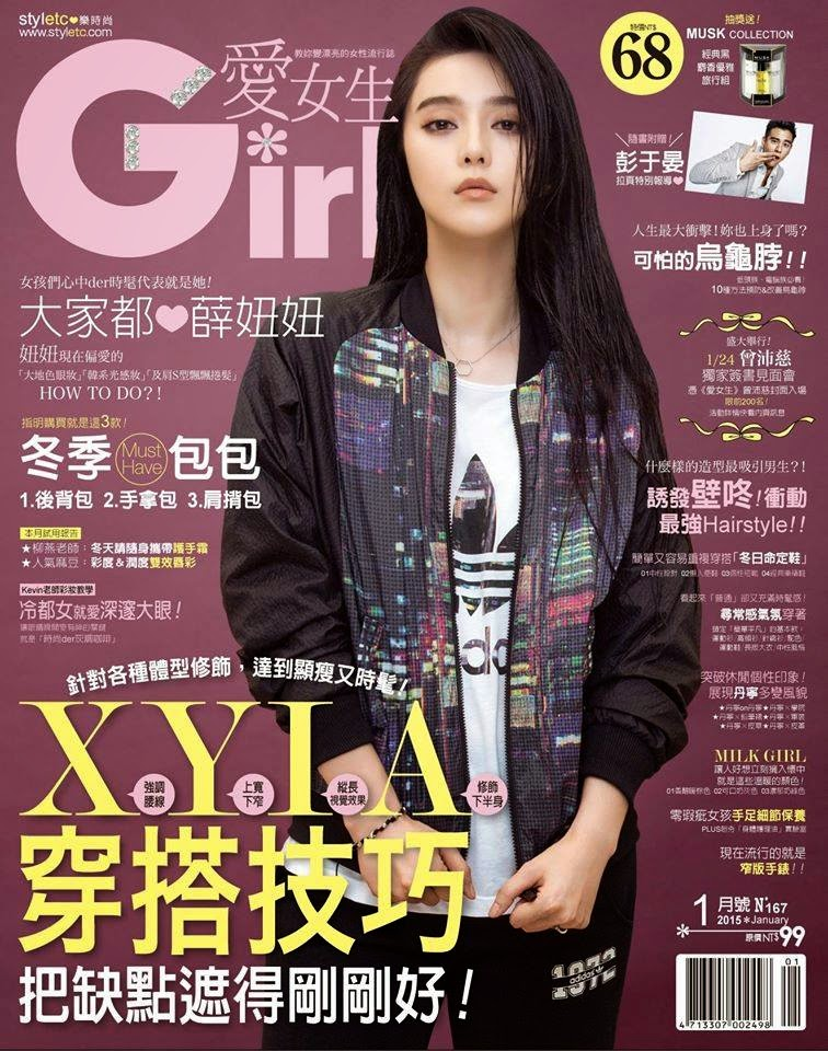Year-End Special: 2015 Cover Girls (3/6)