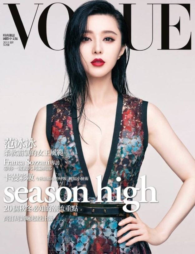 Fan-Bingbing-Vogue-Taiwan-September-2015-Cover-Photoshoot01