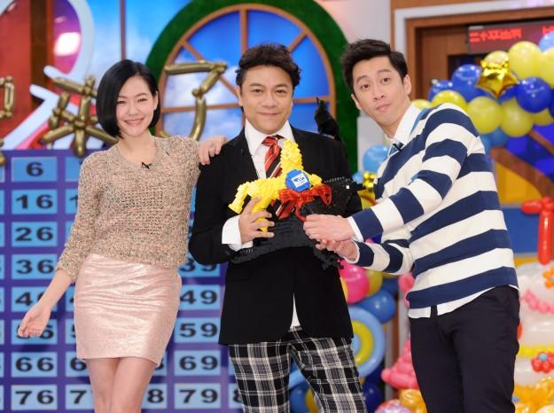 Kang Xi Lai Le 4.JPG