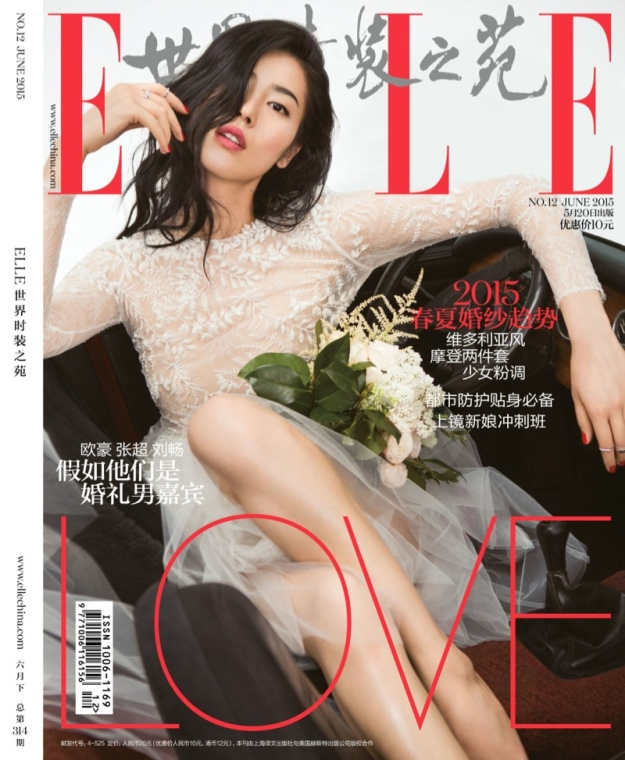 Liu-Wen-Elle-China-June-2015-Cover-Shoot02