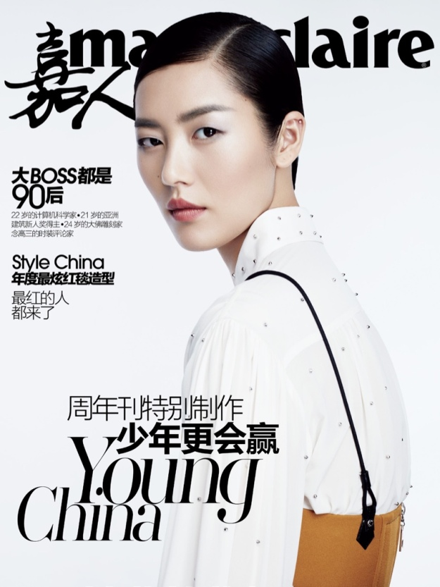 Liu-Wen-Marie-Claire-China-December-2015-Cover-Editorial01