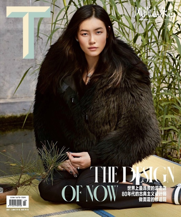 Liu-Wen-T-Magazine-Style-China-November-2015-Pictures01