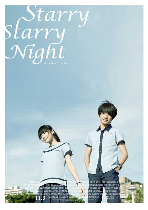 starry-starry-night-movie-poster-2011-1020744291