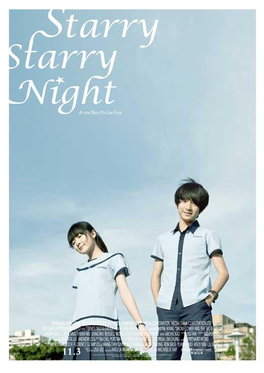 starry-starry-night-movie-poster-2011-1020744291