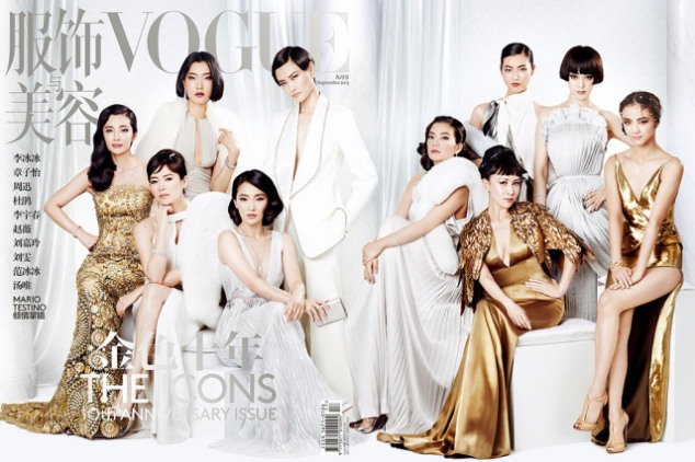 vogue-chine-spetember-2015-cover-memo-pad-l