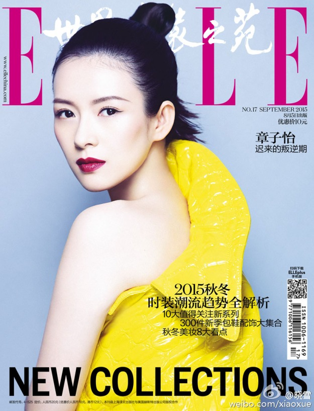 Ziyi Zhang - Elle China, September 2015 2