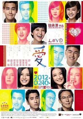 Love_2012_poster