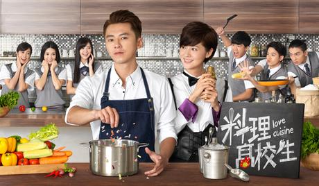 love-cuisine_channel_1560x872
