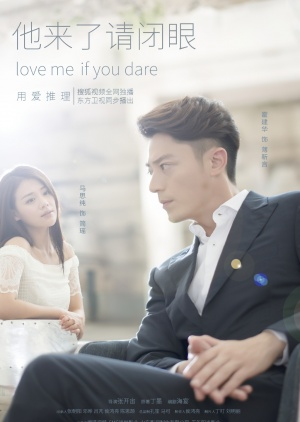 lovemeifyoudare1