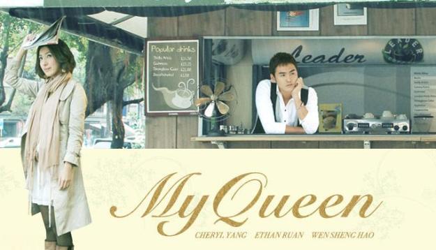 myqueen1