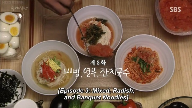 Kdrama_Late Night Restaurant_Ep 3_1
