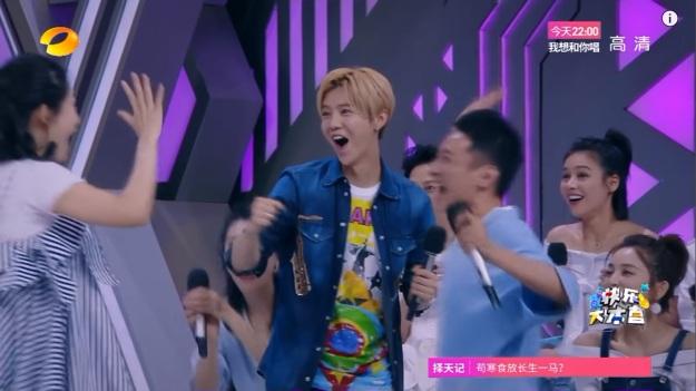 13 luhan happy yang di punished
