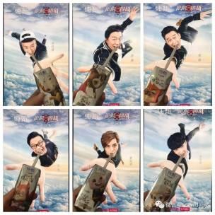 go fighting chunzhen