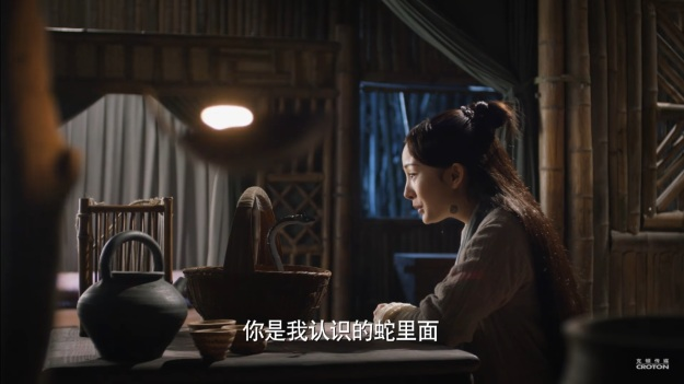 Eternal Love 三生三世十里桃花 ep 11_1