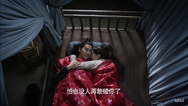 Eternal Love 三生三世十里桃花 ep 13_1
