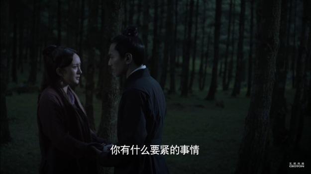 Eternal Love 三生三世十里桃花 ep 16_1