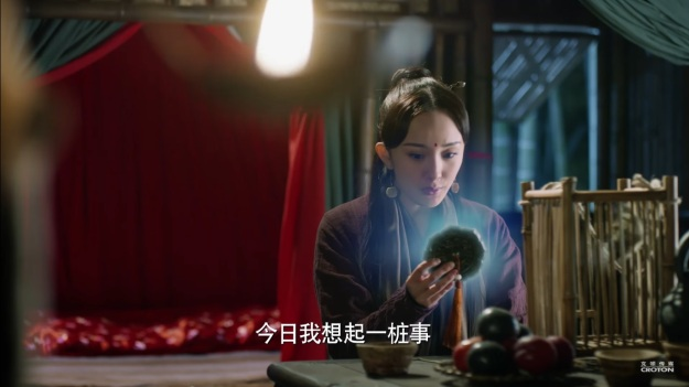 Eternal Love 三生三世十里桃花 ep 16_4