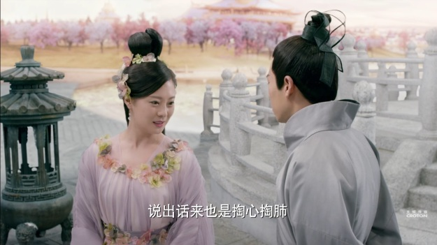 Eternal Love 三生三世十里桃花 ep 16_5