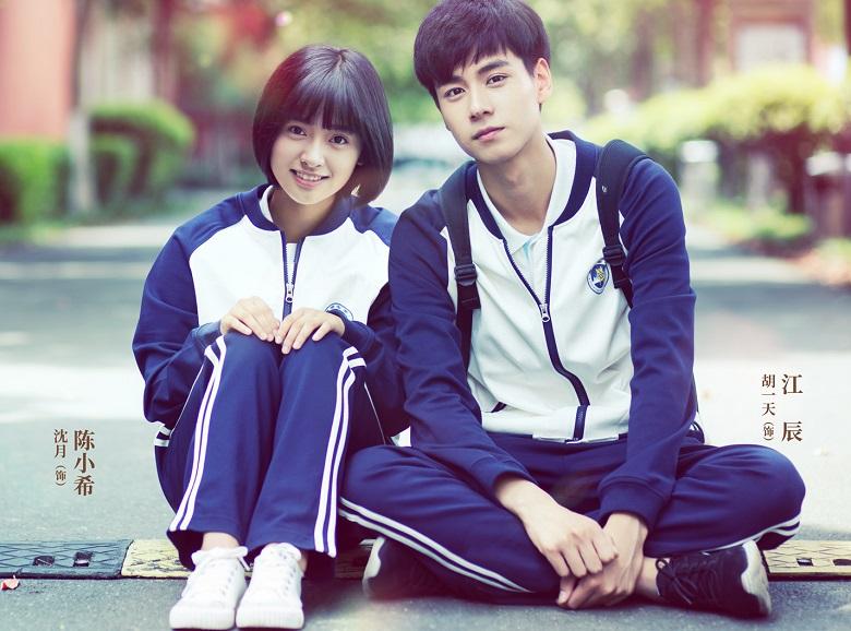a-love-so-beautiful-chinese-drama | SkimmedMilkDRAMA
